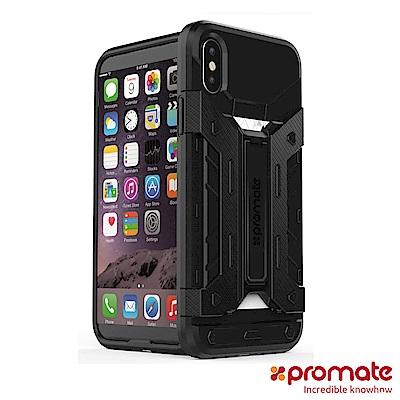 Promate iPhone X 耐衝擊保護殼