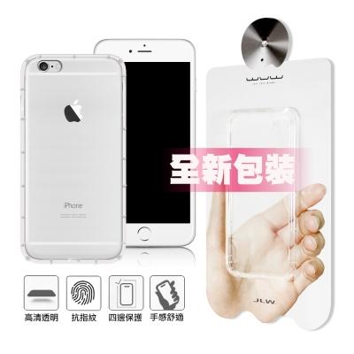 正版包裝 WUW Apple iPhone6/6s Plus 5.5吋氣墊簡約防...