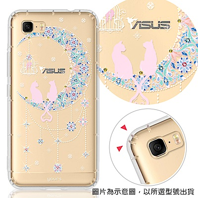 YOURS ASUS ZenFone3 Max系列 彩鑽防摔手機殼-情月
