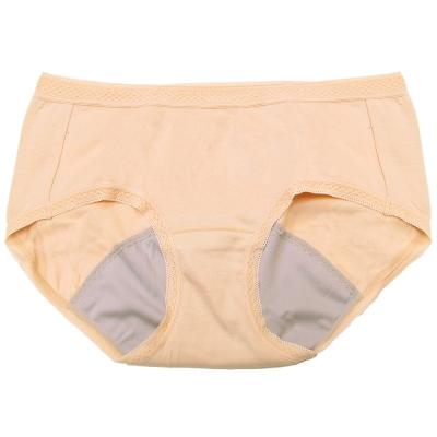 生理褲 素色防漏中低腰平口生理褲AJM (膚)