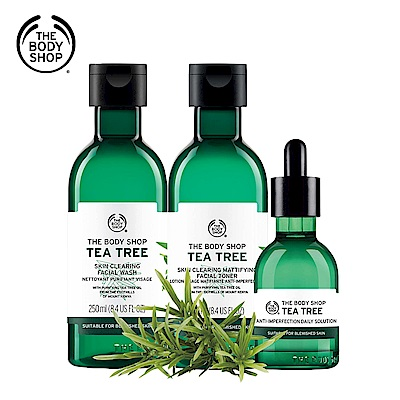 The Body Shop 天然茶樹淨化修護組