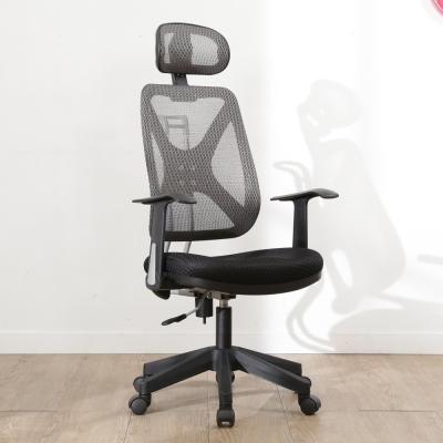 BuyJM巴斯透氣專利升降椅背附頭枕工學辦公椅/電腦椅-免組裝