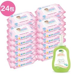 貝比Q EDI超厚超純水柔濕巾量販特價組+nac nac 酵素奶瓶蔬果洗潔慕斯罐裝/1罐