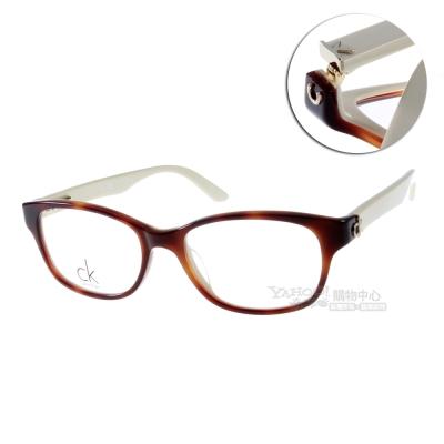 Calvin-Klein眼鏡-時尚優雅極簡logo款-琥珀色-CK5733-512