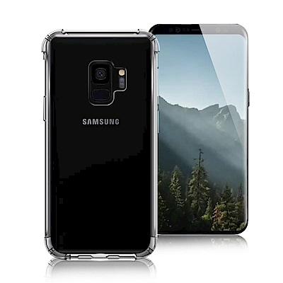 Xmart for 三星 Galaxy S9 清透高質感TPU+PC手機保護殼