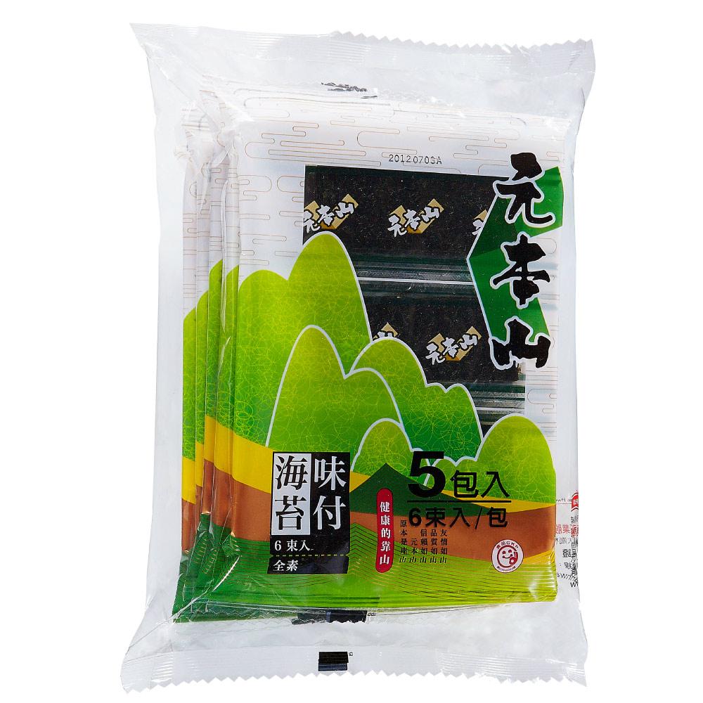 元本山 味付海苔-12切x5包(4枚/6束/包)(全素)