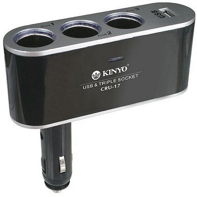 KINYO 3孔車用點煙器+USB充電槽