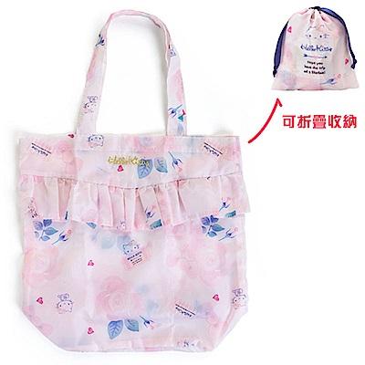 Sanrio HELLO KITTY花漾旅行系列可折疊浪漫滾邊環保購物袋