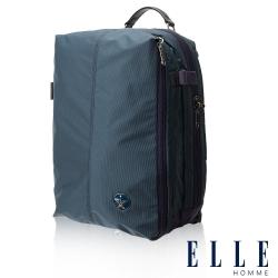 ELLE HOMME 時尚巴黎風格14吋筆電扣層休閒後背包 輕量防潑水設計款-藍