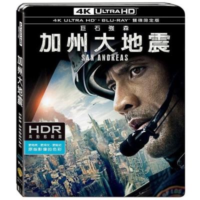 加州大地震-UHD-BD雙碟限定版-藍光-BD