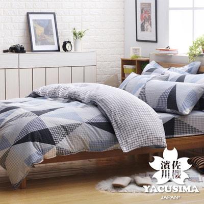 日本濱川佐櫻-幾何風格 文青風柔絲絨加大四件式被套床包組