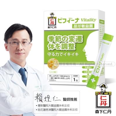 森下仁丹 晶球敏益菌(14包/盒)