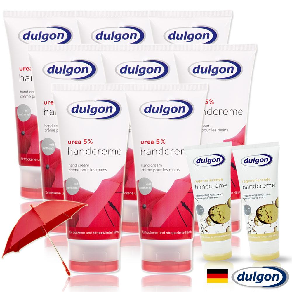 德國Dulgon 得而康 尿素5%超保濕護手霜8入加贈組
