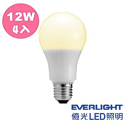 億光 LED 燈泡 12W 黃光 大角度 升級版 4入