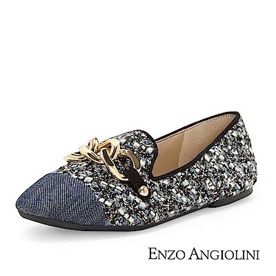 ENZO ANGIOLINI--金屬鍊條拼接樂福平底鞋-毛呢藍