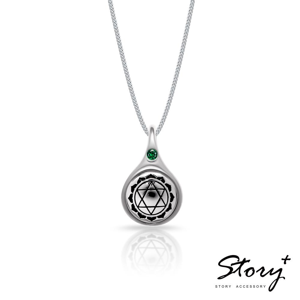 STORY故事銀飾-脈輪系列-心輪Heart Chakra純銀項鍊