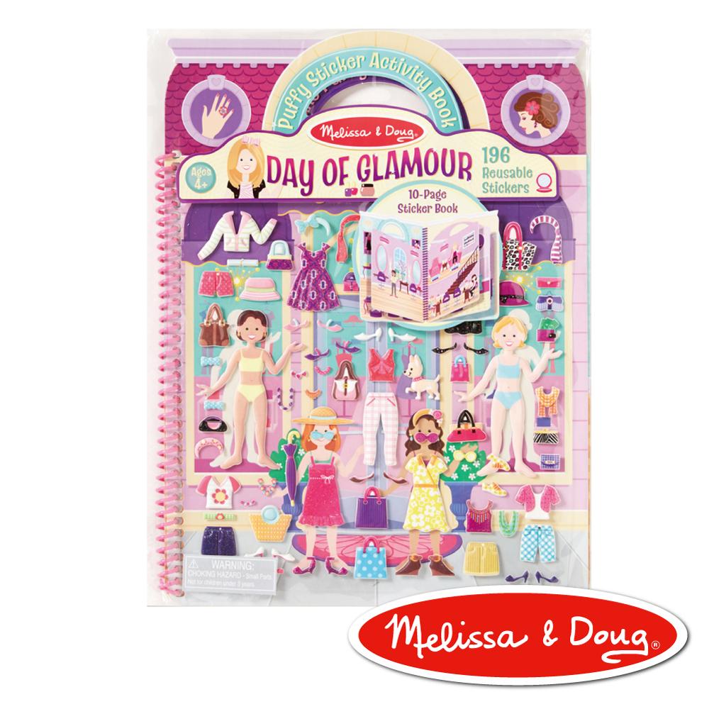 美國瑪莉莎 Melissa & Doug 泡泡貼貼紙簿-時尚穿搭