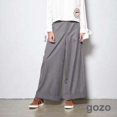 gozo 英式慵懶俐落大寬型反摺長褲(共2色)-動態show