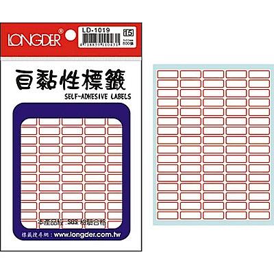 龍德 LD-1019 紅框 自黏標籤 800P  (20包/盒)