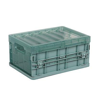 Amos-中型摺疊收納箱(3入)(30x22x14.5)