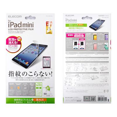 ELECOM iPad mini保護貼(防指紋-光澤)