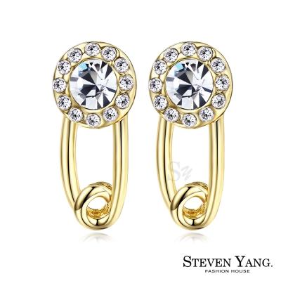 STEVEN YANG 白K耳針式耳環 唯美焦點 (金色白水晶)