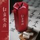 紅豆食府 團圓花生牛軋糖(150g) product thumbnail 1