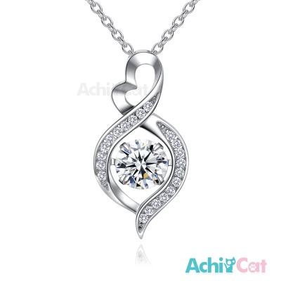 AchiCat 925純銀 跳舞的項鍊 絲絲心動 愛心 鎖骨鍊