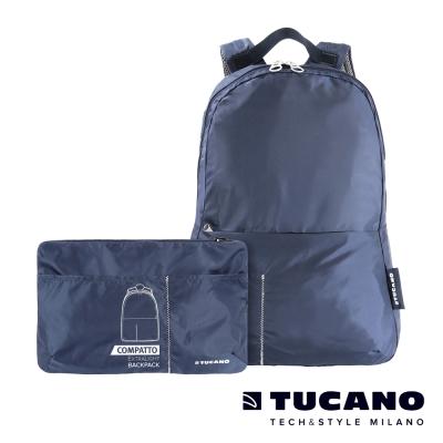 TUCANO COMPATTO 超輕量防水尼龍折疊收納後背包 -藍