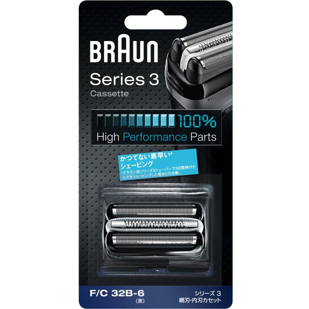 德國百靈BRAUN-複合式刀頭刀網匣(黑)32B
