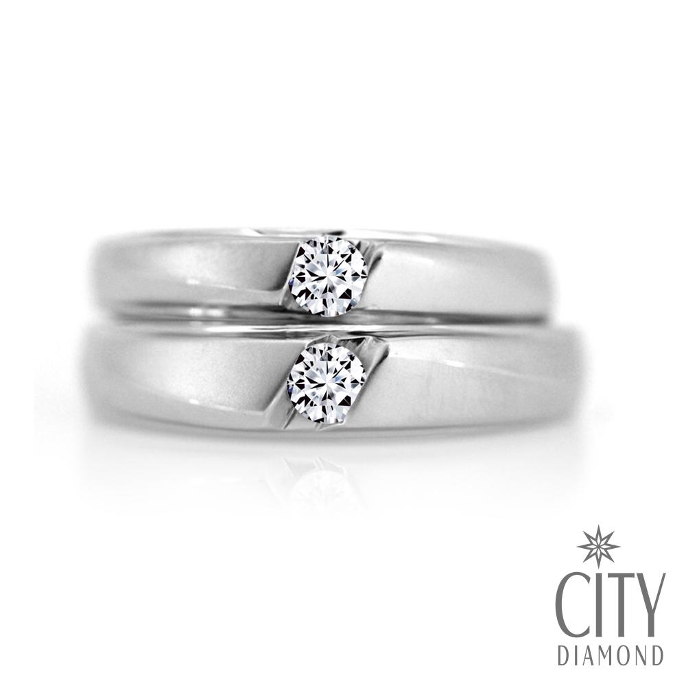 City Diamond『情定曼哈頓』10分對戒