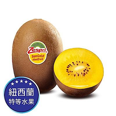 【果物配】紐西蘭黃金奇異果(Sun Gold/3公斤)