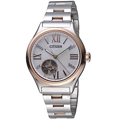 CITIZEN星辰凝聚耀眼開芯機械腕錶( PC1009-51D)-34mm