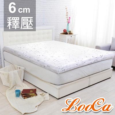 LooCa 雅緻緹花6cm記憶床墊-加大6尺
