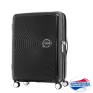 AT美國旅行者 25吋Curio立體唱盤刻紋硬殼可擴充TSA行李箱(黑)