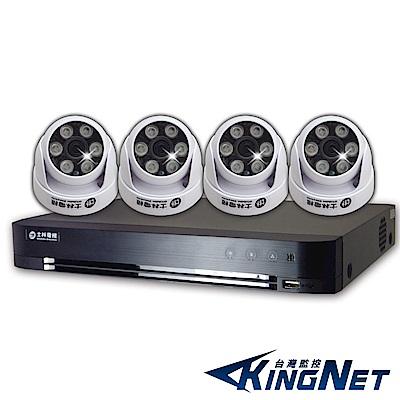 士林電機1080P 8路主機+4支1080P 6陣列紅外線室內攝影機