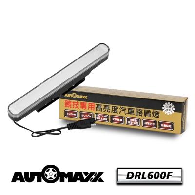 AutoMaxx ★ DRL600F 『正白光』20.5CM加長型LED霧面路肩燈單支入