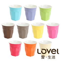 LOVEL 馬卡龍色系水杯180ml10入組(共10色)