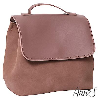 Ann'S簡單美好-異材質拼接素面2way後背包-粉