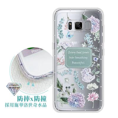 浪漫彩繪 Samsung Galaxy S8 水鑽空壓氣墊手機殼(幸福時刻)