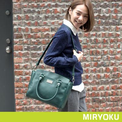MIRYOKU-質感斜紋系列-簡約俏麗兩用托特包