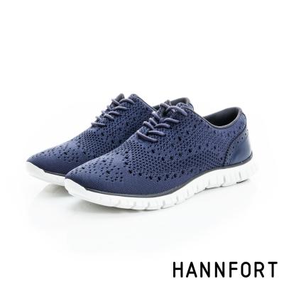 HANNFORT ZERO GRAVITY輕盈編織時尚牛津動能氣墊鞋-女-深海藍