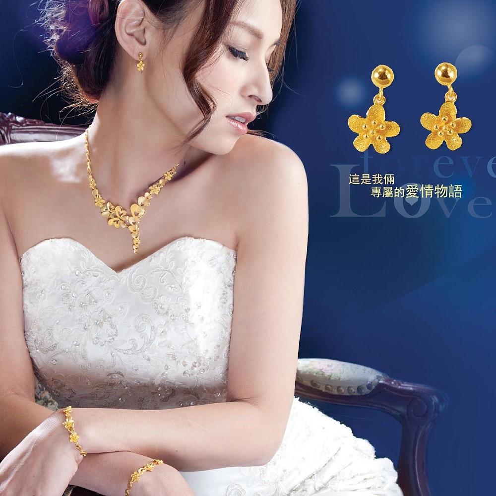 Magic魔法金-愛情物語黃金套組 (約20.00錢)