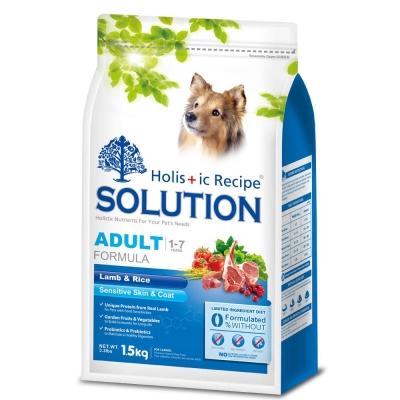 SOLUTION 耐吉斯 成犬 毛髮亮麗配方 羊肉&田園蔬菜 小顆粒 3公斤 X 1包