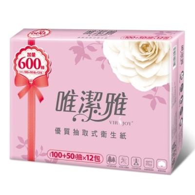 Virjoy 唯潔雅 抽取式衛生紙150抽12包6袋 -箱