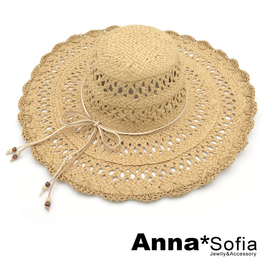 AnnaSofia 雙線綁帶花鏤 寬簷遮陽淑女帽草帽漁夫帽(駝系)