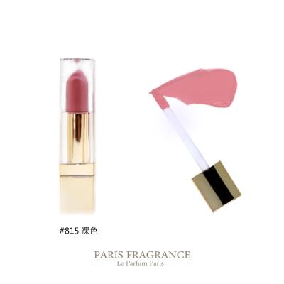 Paris fragrance巴黎香氛 奢華豐潤漆光唇釉 裸色