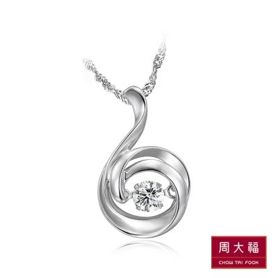 周大福 怦然系列 優雅曲線鑽石18K金吊墜