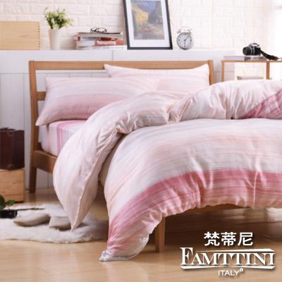 梵蒂尼Famttini雙人四件式純正天絲兩用被床包
