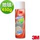 3M-魔利地毯清潔劑-19oz